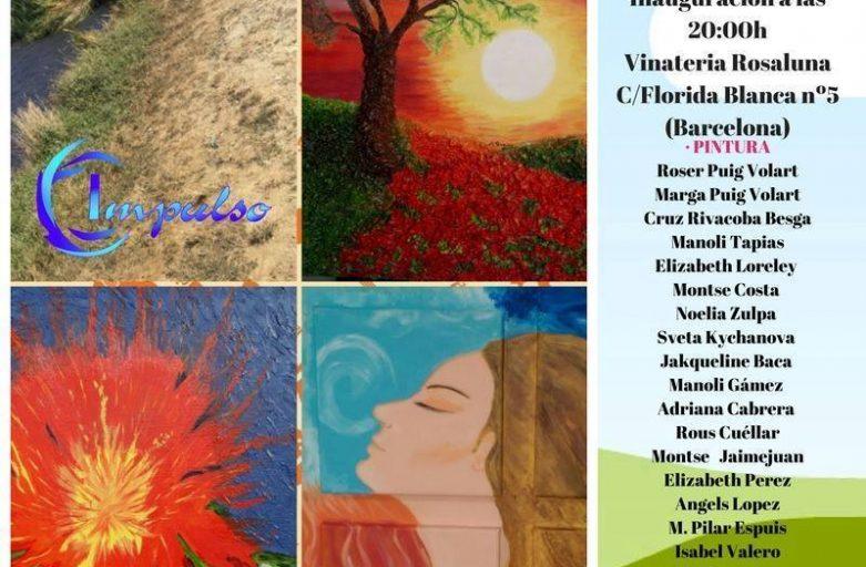 Exposición colectiva : Elementos (fuente Adriana Cabrera)
